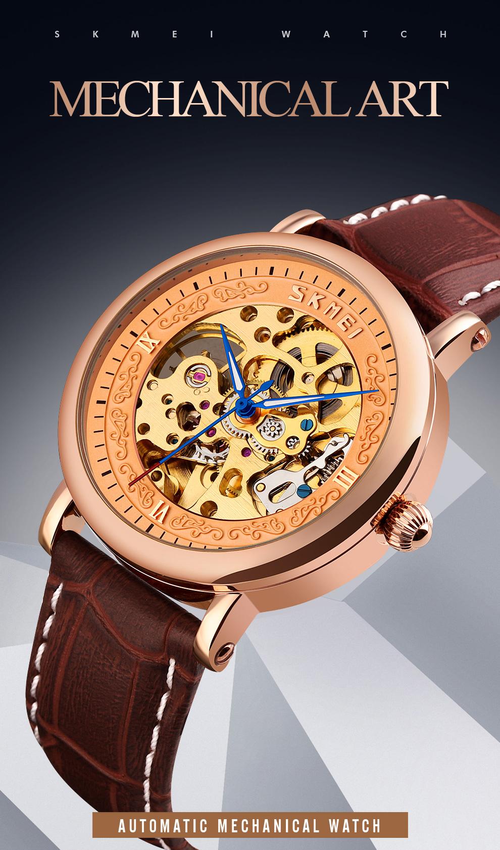 Men's Automatic Classical Mechanical Mechanical Gear Hollow