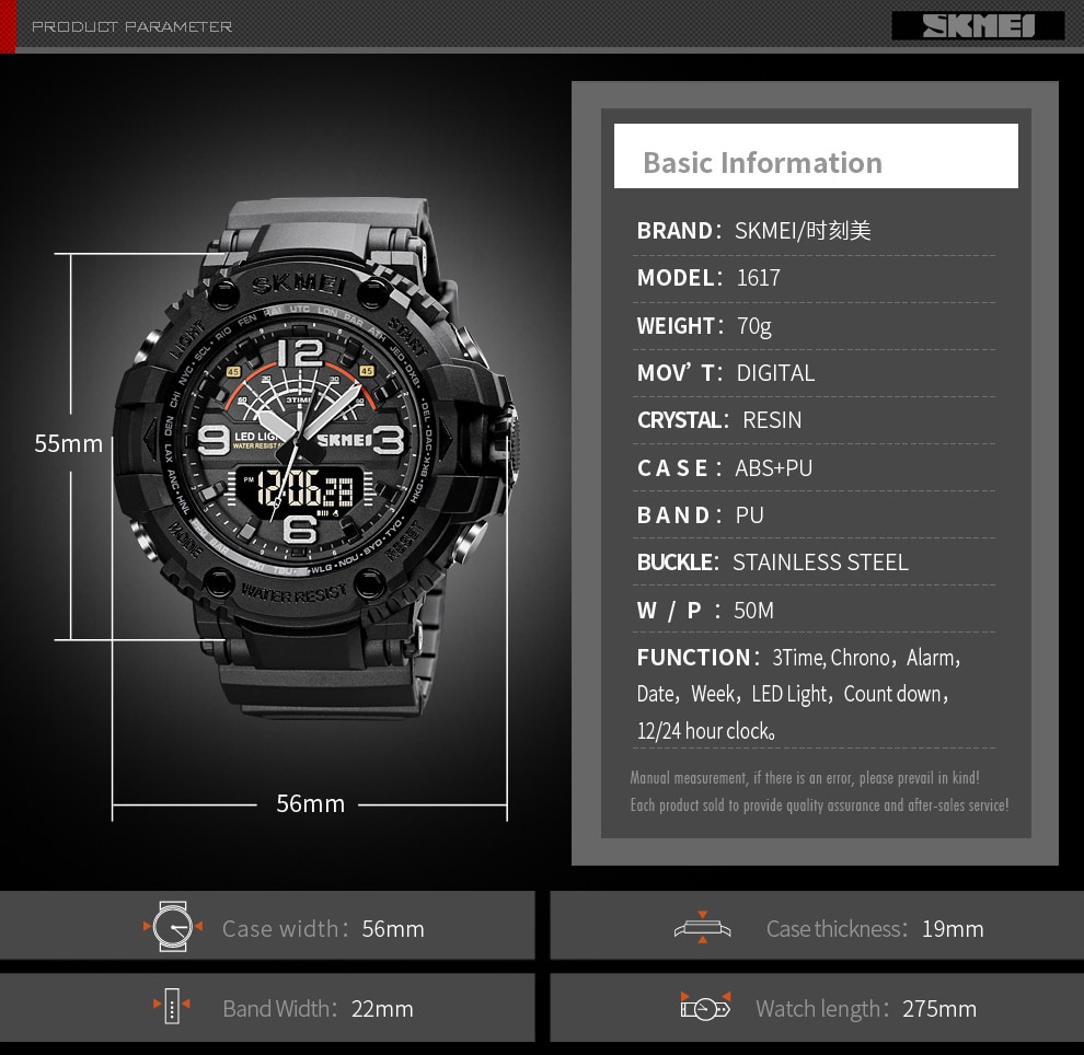 Men Dual Time Sports Shockproof Dial Electronic Digital