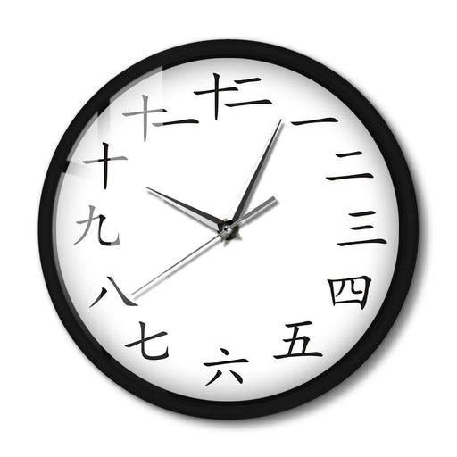 Chinese Numbers Night Light Wall Clock China Mandarin Modern Design LED Lighted Wall Clock Sound Control Smart Silent Wall Watch