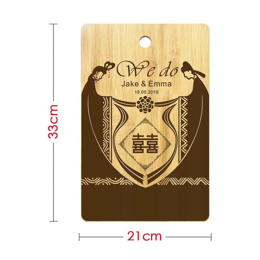 Personalized Chinese Wedding Natural Bamboo Cutting Board Double Happiness Asian Marriage Kitchen Wood Board Bridal Shower Gift (330x210mm)