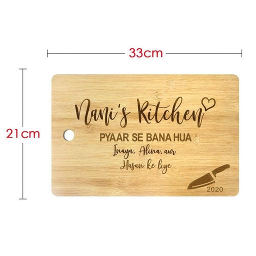 Islamic Decorative Platter Serving Board Personalized Chopping Block Custom Arabic Name Laser Engraved Bamboo Board Urdu Gift (330x210mm)