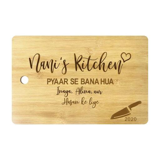 Islamic Decorative Platter Serving Board Personalized Chopping Block Custom Arabic Name Laser Engraved Bamboo Board Urdu Gift