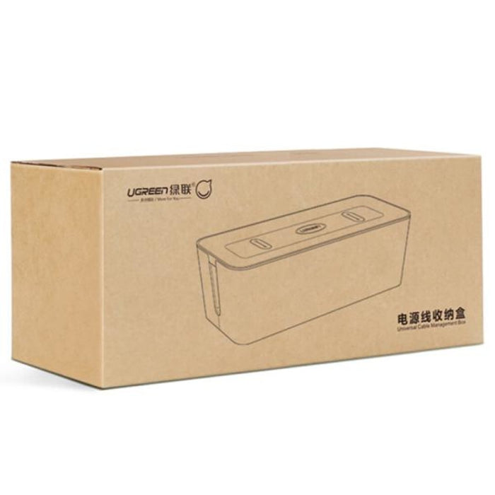 Ugreen Universal Cable Management Box Size s (30397) -