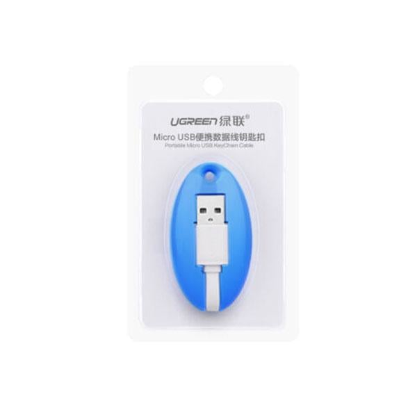 Ugreen Usb to Micro Usb Key Chain Cable - Blue (30309) -