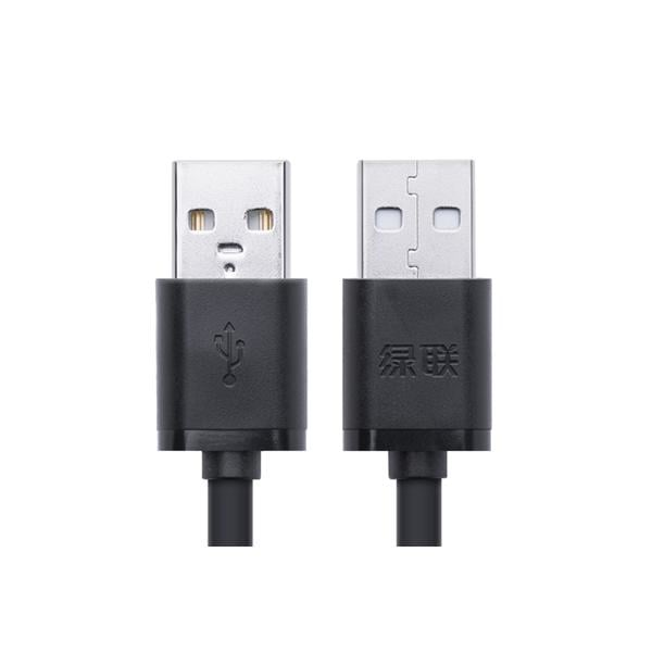 Ugreen Usb2.0 a Male to a Male Cable 2m Black (10311) -