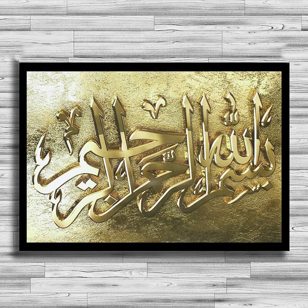Arabic Calligraphy Bismillah Islamic Unframed Canvas Golden