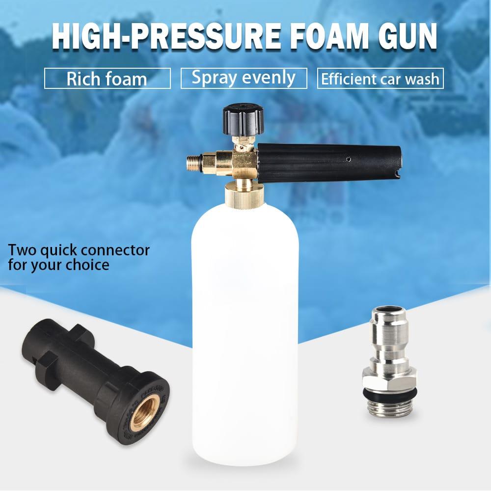High Pressure Foam Gun for Karcher K2 - K7 Series Snow Foam