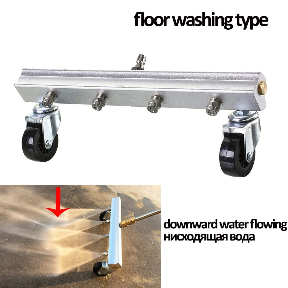 13 Pressure Washer Water Broom | 2 Options to Choose